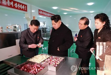 Kim Jong-un Berates Officials Over Poor Quality North Korean Mascaras