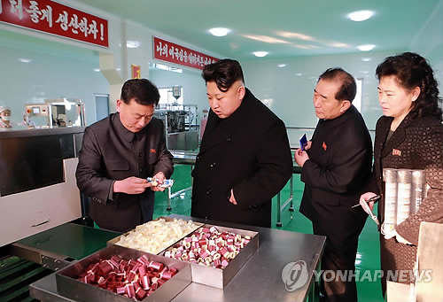 Kim Jong-un Berates Officials Over Poor Quality North Korean Mascaras