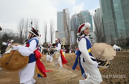Seoul Boramae Park Held Traditional Festive Ritual, Ode to Household Deity