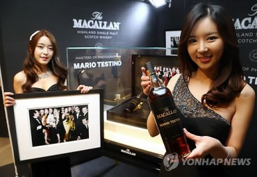 Macallan Launches Mario Testino Master of Photography Limited Edition