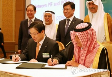 POSCO to Set up Tie with Sovereign Fund of Saudi Arabia