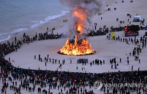 Busan Celebrates First Full Moon of 2015 with Massive Bonfire