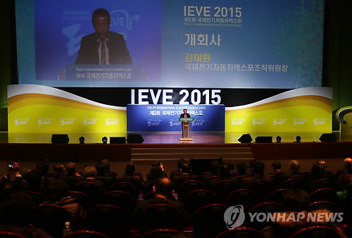 Kim Dae-hwan, head of the International Electric Vehicle Expo organizing committee, gives a speech during the opening ceremony of the event. (image: Yonhap)