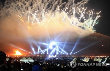 Jeju Fire Festival a Great Success