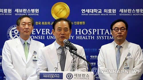 Health Care Providers Argue Over Legitimate Successor of First National Hospital in Korea