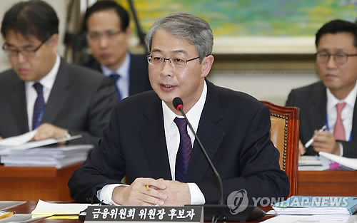Yim Jong-yong, the Financial Services Commission chairman designate, urged financial firms to take stricter reform measures. (image: Yonhap)