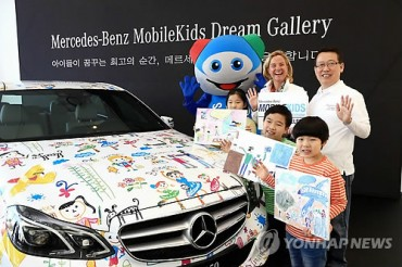 Mercedes-Benz Presents Paintings by Children for Mobile Kids Program