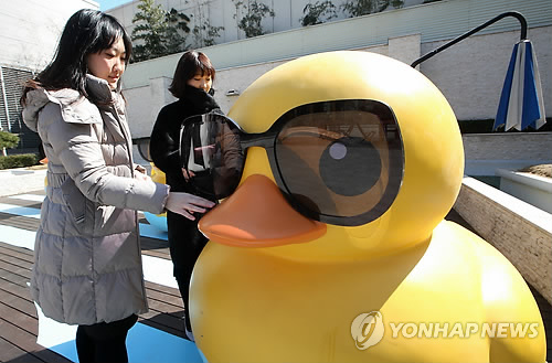 Giant Rubber Duck Finds New Life through Upcycling