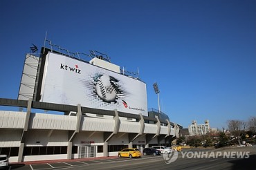 Cleaner and Greener Baseball Stadium, KT WIZ Park, Opens in Suwon
