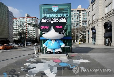 Gangnam-gu Office Opens K-Star Inspired Art Toy Street