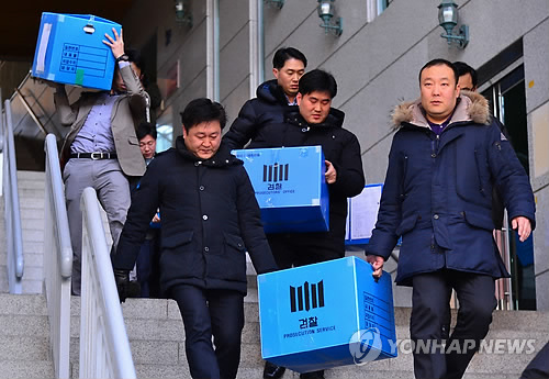 Pan-governmental task force on corruption raided Ilgwang Gongyeong chairman Lee Kyu-tae's residence in Seoul and confiscated the company's classified documents, computer hard disks and account records. (image: Yonhap)