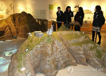 Dokdo Museum Seoul to Award 90,000th Visitor with Travel Ticket to Dokdo