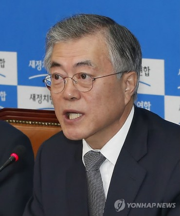 U.S. Troops Should Stay in S. Korea after Unification: Opposition Chief