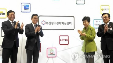 Lotte to Play Key Role in Creating Fund Worth 40 bln for Film Industry