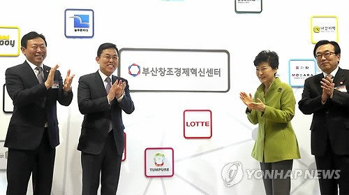 "The innovation center in Busan ""should play a leading role in making Busan a major city in the film industry and international film market,"" Park said in a ceremony marking the launch of the center. (image: Yonhap)"