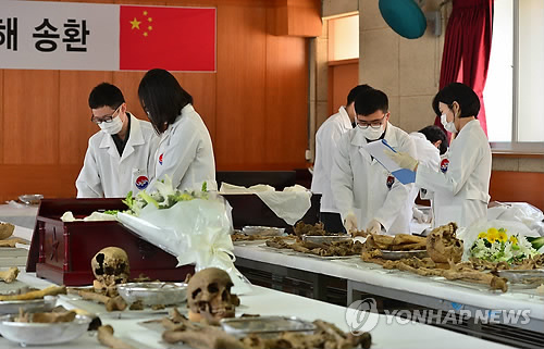 The remains will be sent to the southeastern city of Shenyang for reburial in a state cemetery for war dead, according to the ministry officials. (image: Yonhap)