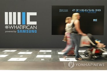 Samsung Installs Electricity-Generating Floor Tiles in Johannesburg