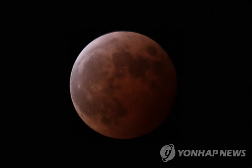 Observation Center Coming to Haeundae Beach for April 4th Partial Lunar Eclipse