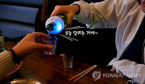 The new device is also a mood raiser, as it works with an app designed to provide fun games using the sensor. (image: Yonhap)
