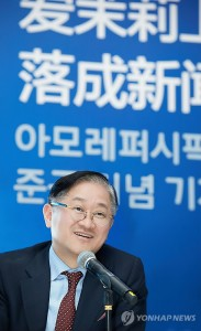 Suh Kyung-bae, chairman of Amore Pacific Group
