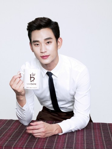 Kim Soo-Hyun is Caffe Bene's New Global Face