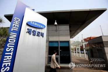 Cheil Industries, Samsung Affiliate, to Invest 400 Billion Won This Year