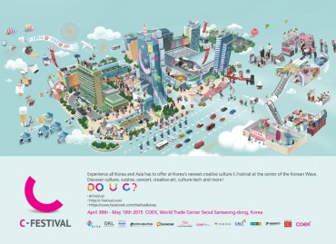 C-Festival, the Global MICE Festival, to be Held in Samseong-dong, Seoul, Korea, in May 2015