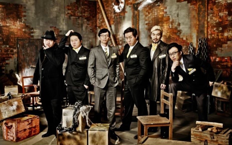 "The first season of the Chinese version of ""Infinite Challenge"" will feature 12 episodes, and will air on Sundays starting at the end of October on CCTV-1. (image: The members of Infinite Challenge in the episode of ""Gangs of New York""/image courtesy of MBC)"