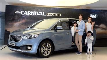 Kia Motors Releases 7-seat Carnival Limousine in Korea