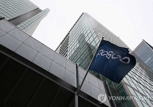 Posco Group's headquarters building in Gangnam, Seoul (image courtesy of Yonhap)
