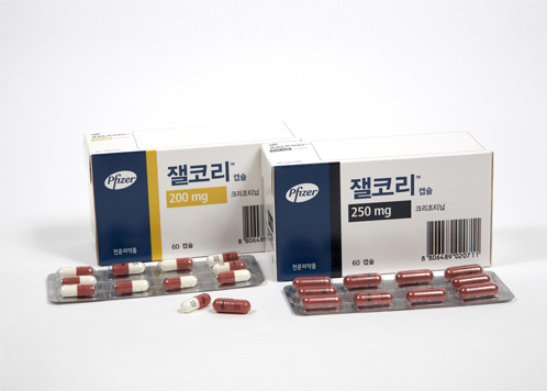 Korea to Insure Pfizer's Xalkori, Significantly Reducing Patients' Burden