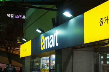 E-mart Rules Still Allow Spot Checks of Employee Belongings