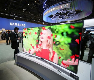 Samsung Kicks off Sales of Quantum Dot TV in U.S.