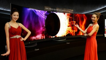 LG Says Mulling Joining UHD Alliance