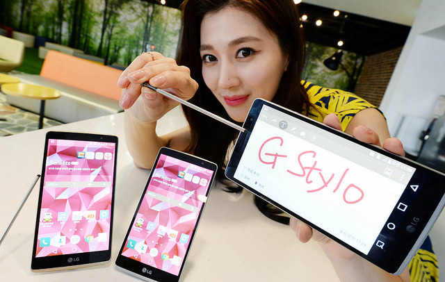 LG to Release Big-screen Budget Phone This Week
