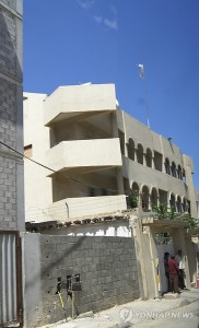 South Korean Embassy in Tripoli (image courtesy of Yonhap)