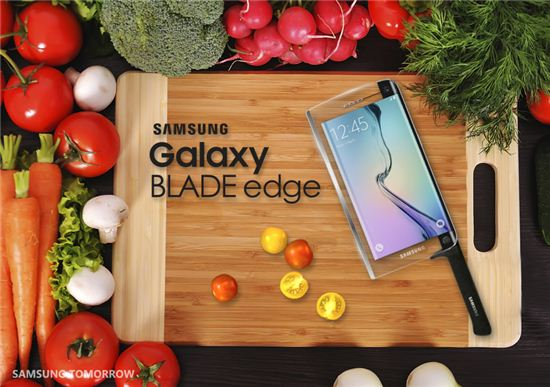 Samsung Introduces 'Galaxy BLADE Edge' on April Fools' Day