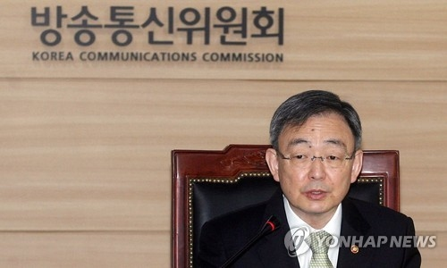 The Korea Communications Commission (KCC) approved a revised broadcasting bill that would scrap the currently strict rules on commercials for terrestrial broadcasting stations. (image: Yonhap)