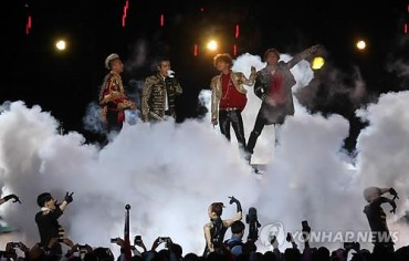 Big Bang to Go on World Concert Tour