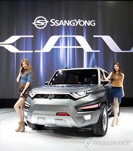 Ssangyong Motor Seeks to Strengthen Foothold in Stable Overseas Markets