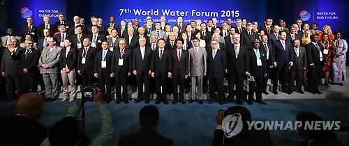 World Water Forum Opens Discussions on Global Issues
