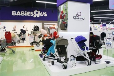 Global Baby SPA Brands Mother Care and Babiesrus Open Stores in Korea