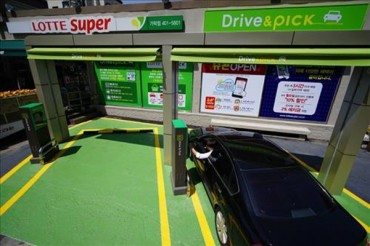 Lotte Super Introduces Grocery Pickup Drive-through
