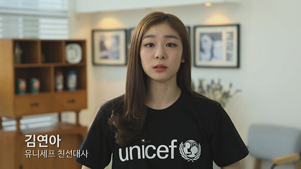 Ex-figure Skater Kim Yu-na Donates US$100,000 for Nepal Quake Relief