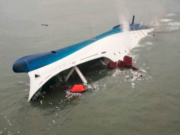 S. Korea Seeks to be Safe Nation on Ferry Disaster Anniversary
