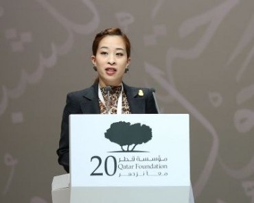 Thai Princess Cites Role of Education in Crime Prevention and Criminal Justice