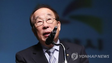 Doosan Heavy Chairman Resigns over Profanity
