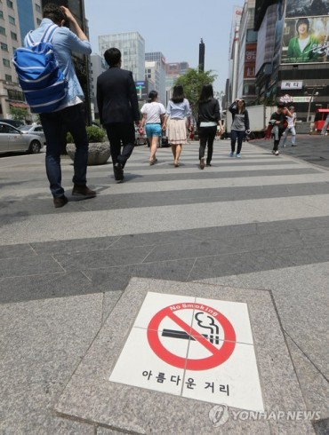 No-smoking Ordinances Contributing to Declining Smoking Rate