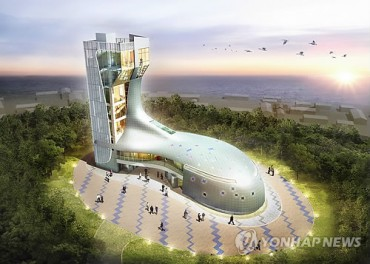 Korea's Whale Theme Park to be Completed in May