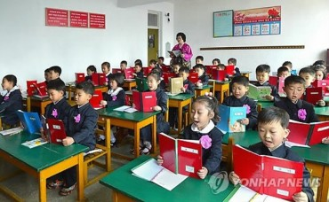 North Korea to Improve English Education
